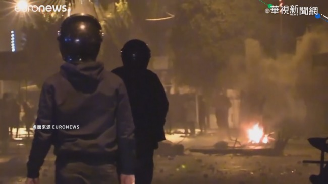 突尼西亞爆警民衝突 至少632人被逮 | 華視新聞