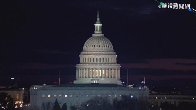 美國會周邊火警 總統就職彩排急喊卡 | 華視新聞