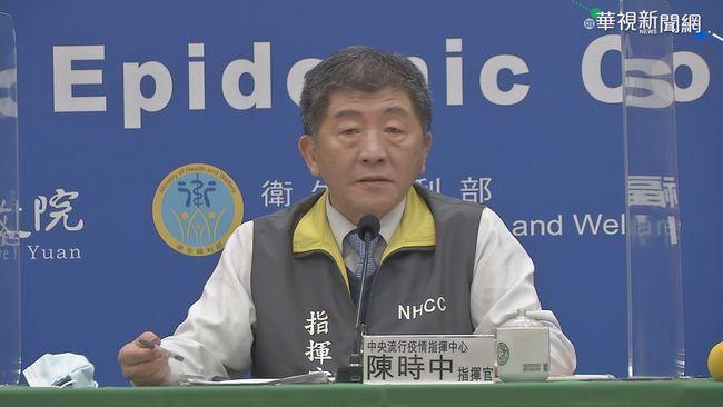 嚴防社區感染 指揮中心:集會前要完善防疫配套 | 華視新聞