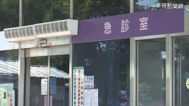 快訊》部桃醫院群聚擴大 院長首度發聲明 | 華視新聞