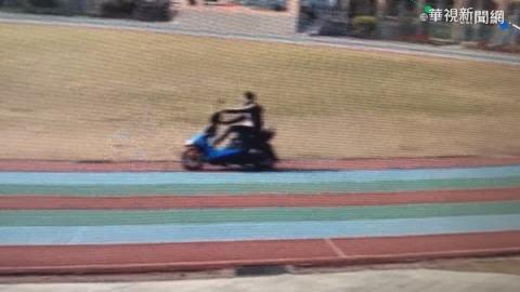 疑未成年騎車進校園 把跑道當賽道
