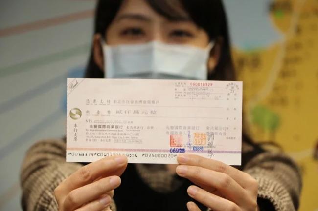 新北「無名氏」再捐2千萬 11年累積捐逾2億 | 華視新聞