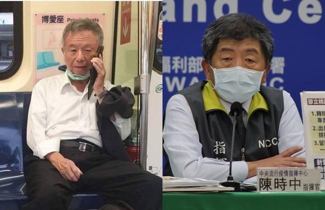楊志良搭捷運沒戴口罩 陳時中:沒有開罰問題 | 華視新聞