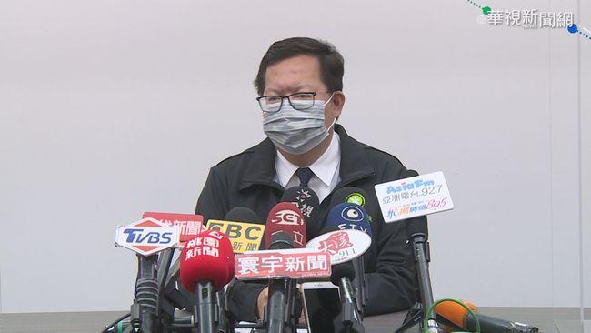 桃市傳統市場要戴罩 勸導不聽最高罰1萬5 | 華視新聞
