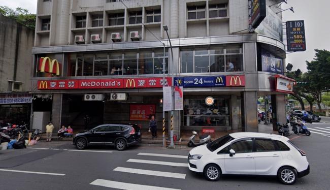 確診摩斯店員曾去過!麥當勞桃園三民店即刻停業消毒 | 華視新聞
