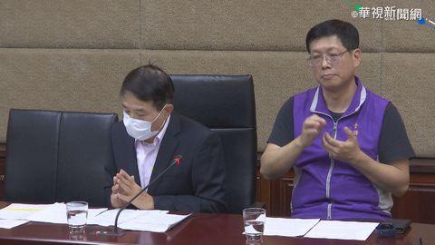 鏡電視新聞台申設案 NCC:續行審議