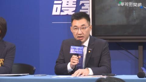 賀拜登就職 江啟臣:台較不會被視為對中「攻勢外交」工具