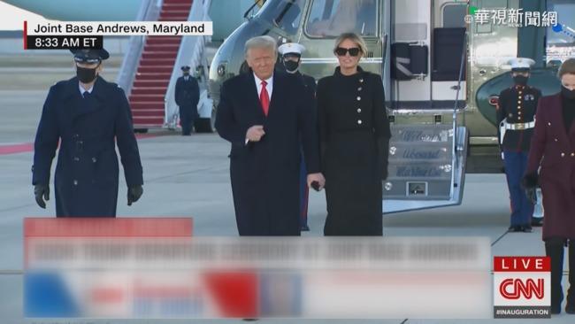 卸下總統身分 川普搭空軍一號回佛州   華視新聞