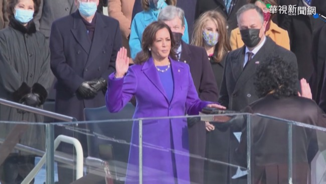 就職典禮一身紫 賀錦麗象徵女權抬頭   華視新聞