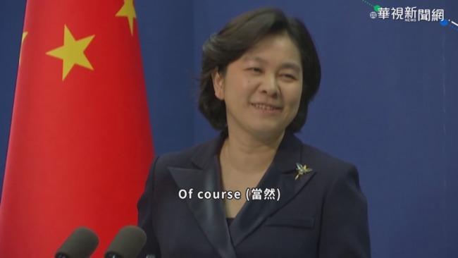 中外交部宣布:制裁龐培歐等28官員   華視新聞