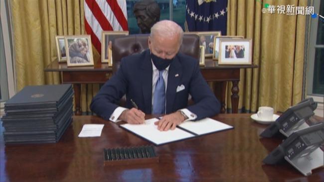 拜登走馬上任 簽署17項行政命令   華視新聞