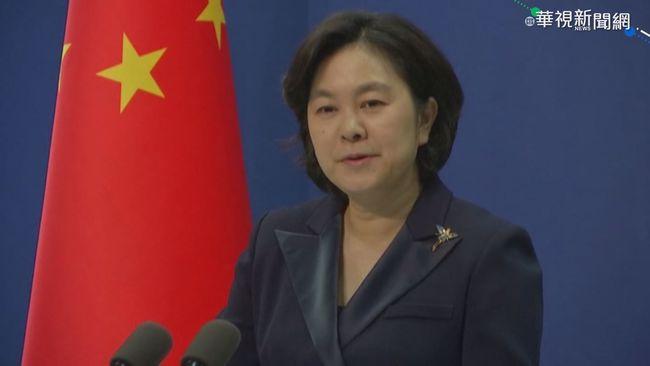 美政權交接 克拉芙特錄製影片挺台灣 | 華視新聞