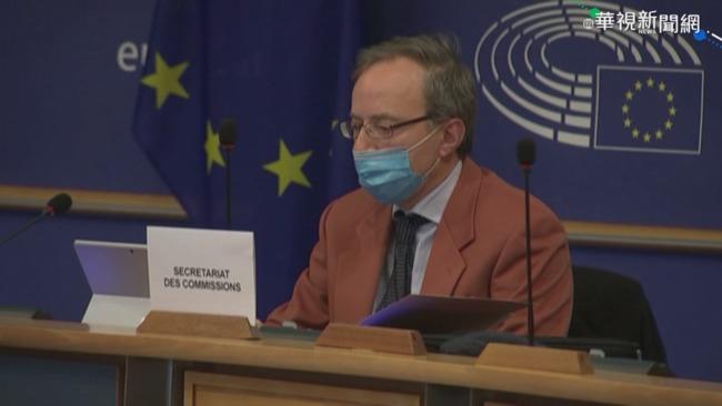 歐洲議會力挺港民主 籲制裁林鄭月娥 | 華視新聞