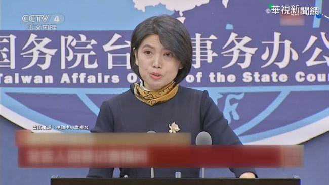 蕭美琴獲邀拜登就職典禮 國台辦嗆:台獨必將自食惡果 | 華視新聞