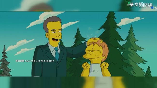 湯姆漢克斯療癒美國人 動畫神預測   華視新聞