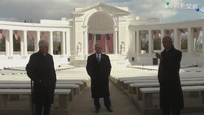 祝賀拜登新時代 美國3前總統罕見同框 | 華視新聞