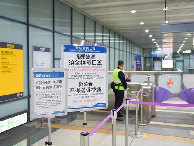 桃捷A7站每4天1次大消毒 全線26日前完成消毒 | 華視新聞