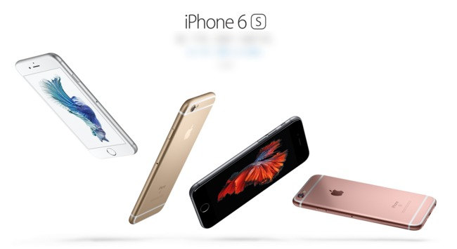 iPhone 6s恐遭淘汰?傳iOS 15不再支援這3款手機   華視新聞