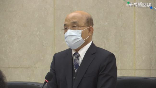 邱淑媞嗆指揮中心防疫沒邏輯 蘇貞昌:不缺口水風涼話 | 華視新聞