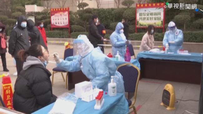 武漢封城1週年 新一波疫情席捲中國   華視新聞