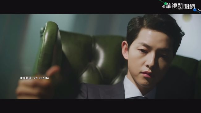 睽違近2年 宋仲基推新劇扮王牌律師 | 華視新聞