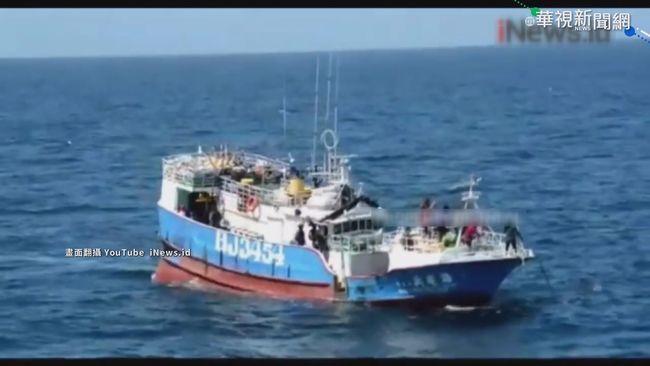 台漁船疑非法捕魚 遭印尼海軍逮捕 | 華視新聞