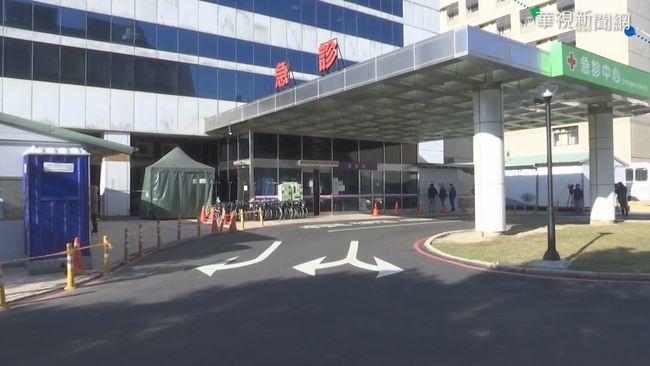 快訊》3族群全需居家隔離 指揮中心宣布擴大回溯措施   華視新聞
