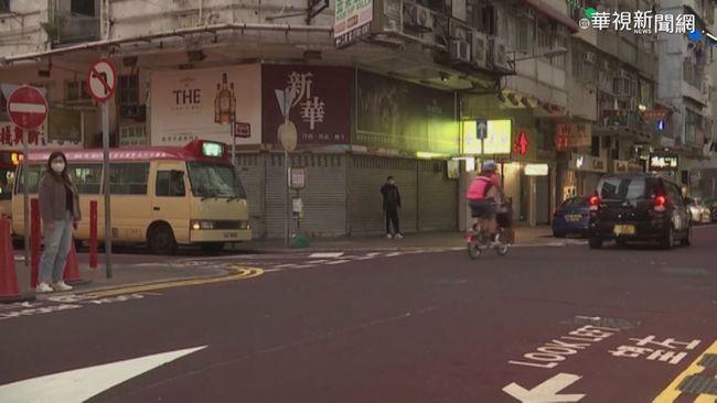 疫情煞不住確診破萬 香港局部封城   華視新聞