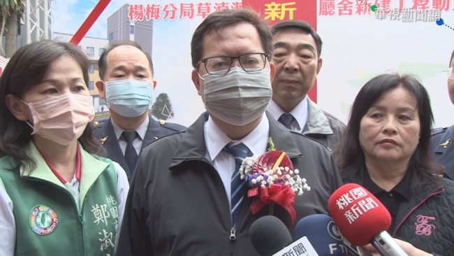 籲市民配合指揮中心規範 鄭文燦:一起度過疫情的挑戰 | 華視新聞