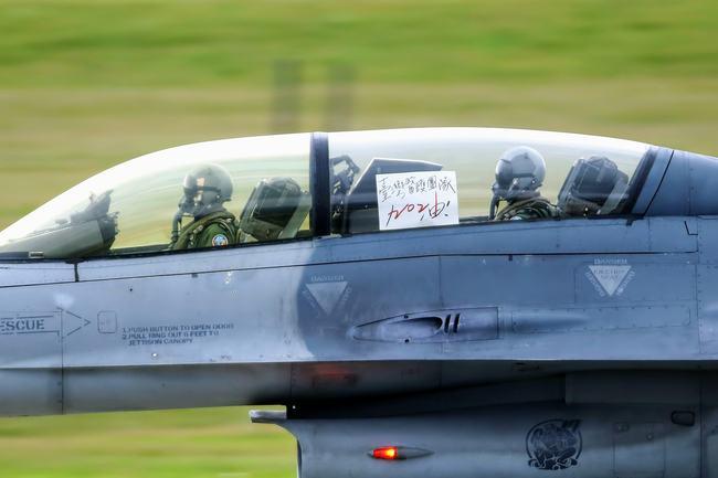 F-16飛官戰訓一舉動 千人看哭:台灣加油! | 華視新聞