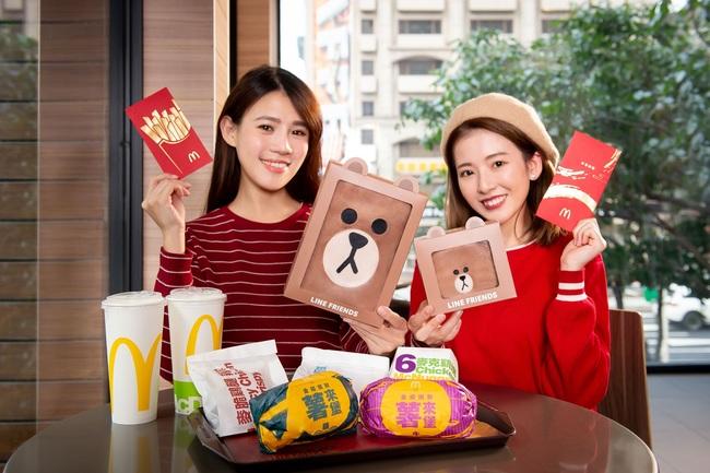 「麥當勞x熊大」禮盒登場!限量6.5萬組開搶時間曝光   華視新聞