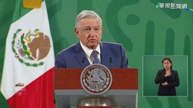墨西哥總統染新冠病毒 強調症狀輕微 | 華視新聞