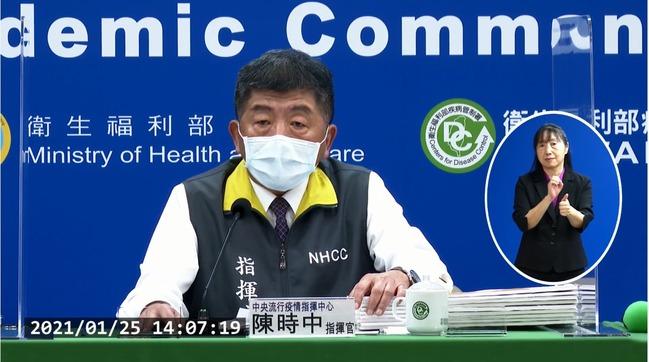 找無感染源「部桃12A患者」足跡公布!曾到全聯、市場 | 華視新聞