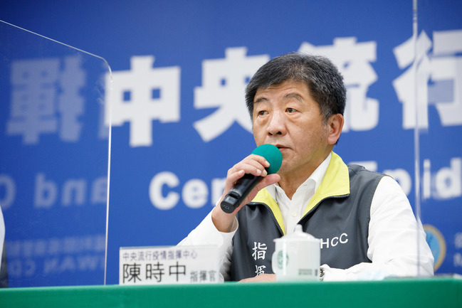 快訊》部桃疫情最新 指揮中心下午2點說明 | 華視新聞