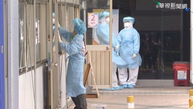 民眾憂「台灣疫情已失控」 台大醫揭關鍵:差很遠 | 華視新聞