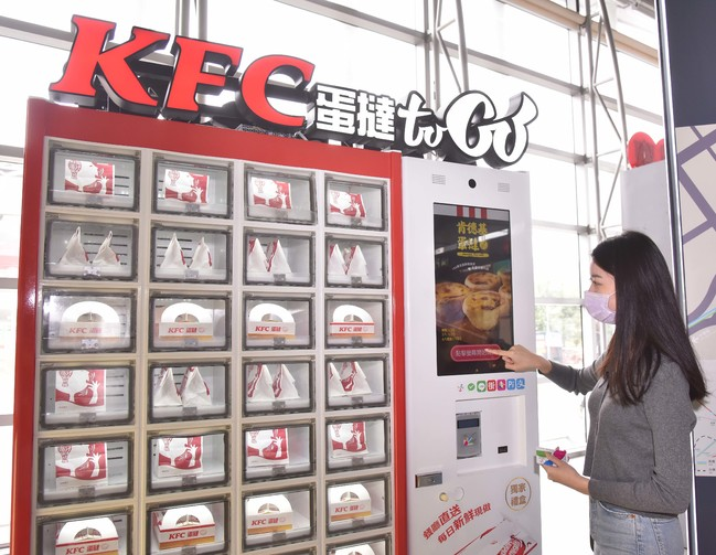 肯德基進駐桃園高鐵!「全台唯一」蛋撻販賣機登場 | 華視新聞