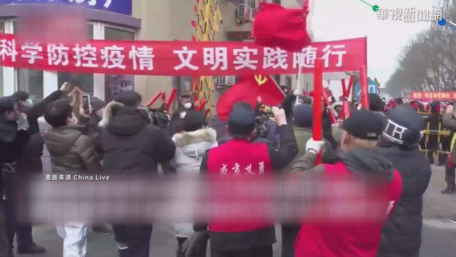 中國新增82確診 北京.上海疫情拉警報 | 華視新聞