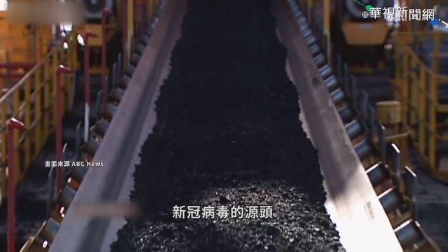 中國出手封殺澳洲煤炭 反陷缺電荒?! | 華視新聞