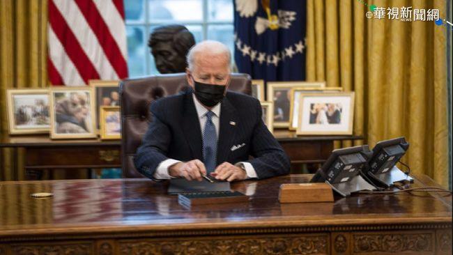 白宮換新主人 橢圓型辦公室換擺設   華視新聞