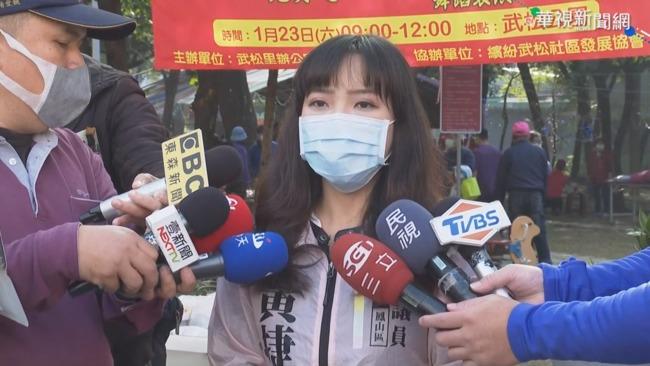 「罷捷」2/6投票!罷免門檻出爐 | 華視新聞
