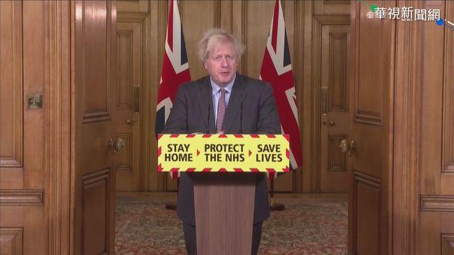 英國新冠病死數破10萬 全球第五國 | 華視新聞