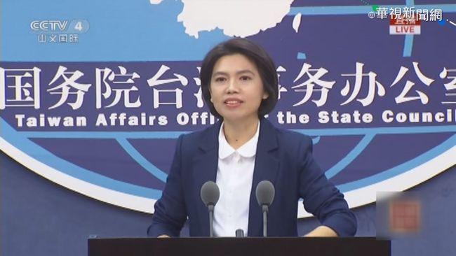中國人怕萊豬流入市場!國台辦:嚴禁台灣肉製品輸入 | 華視新聞