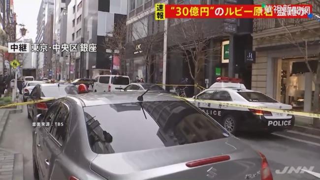 東京銀座4公斤紅寶石失竊 市值8.2億 | 華視新聞