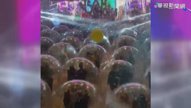 美團首創「太空泡泡」演唱會 掀風潮! | 華視新聞