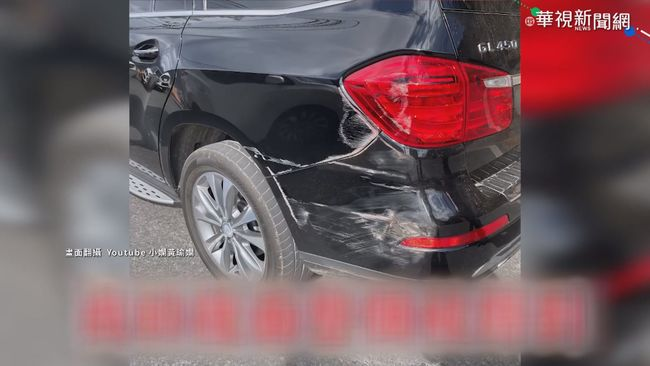 「意外」插曲! 車禍現場成粉絲見面會   華視新聞