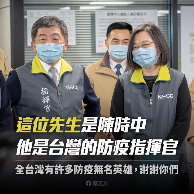 力挺「這位先生」 蔡英文:台灣有這些英雄真好 | 華視新聞