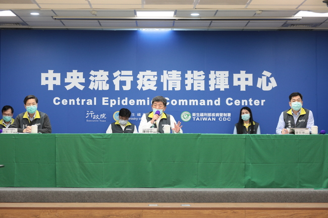 台灣防疫再登外媒! 斯洛伐克大報讚表現亮眼 | 華視新聞