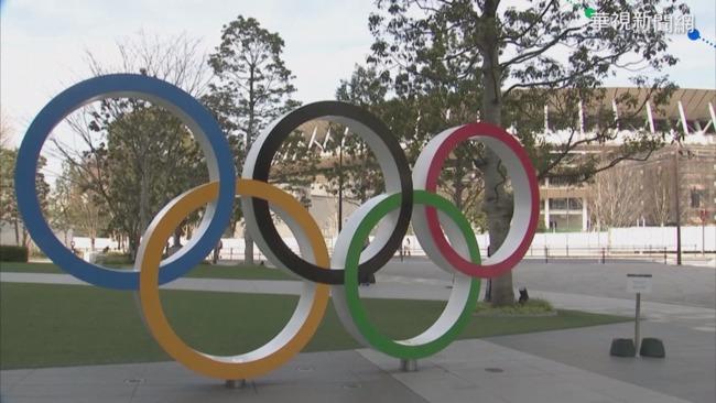 日本6成企業贊成辦東奧 國際奧會主席:不考慮取消 | 華視新聞