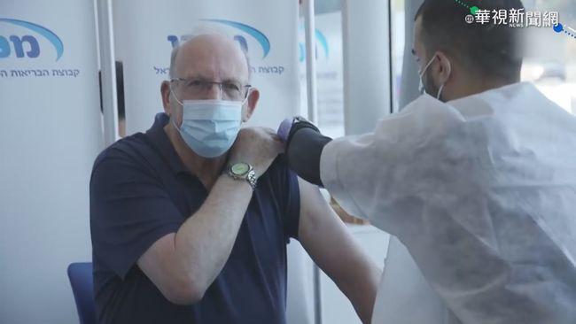 以色列疫苗超前部署 接種率全球第一 | 華視新聞