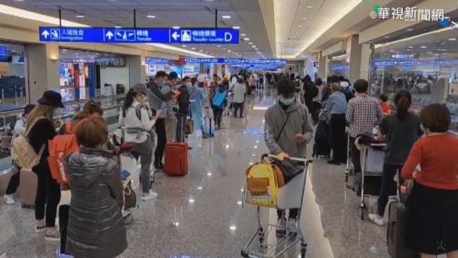 今日返台已趕不上年夜飯 桃機入境旅客驟降 | 華視新聞
